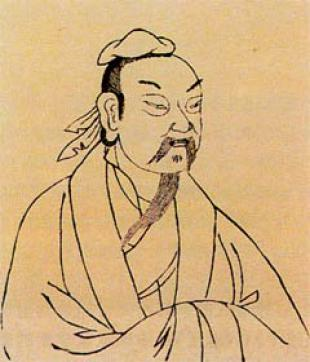 Picture of quotation author Zhuangzi