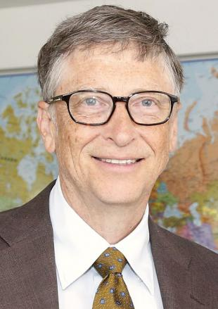 Picture of quotation author Bill Gates